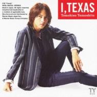 愛、テキサス (CD+DVD)【初回限定盤A】