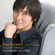 ピアノ・ソナタ第1番、第4番、第8番『悲愴』 近藤嘉宏