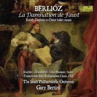 ベルリオーズ:『ファウストの劫罰』全曲、ラヴェル:『ダフニスとクロエ』抜粋 ベルティーニ&イスラエル・フィル、キューブラー、グルントヘーバー、他(2CD)