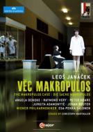 『マクロプロス事件』全曲 マルターラー演出、サロネン&ウィーン・フィル、デノケ、ヴェリ、他(2011 ステレオ)