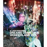 史上最強の移動遊園地 DREAMS COME TRUE WONDERLAND 2011 (Blu-ray)【通常盤】
