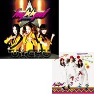 【HMVオンライン・Loppi共通特典付同時購入セット】『U☆CHU / ミルクセーキとポップコーン』 『ハイパーヨー盤 +続ハイパーヨー盤』