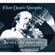 100 Club Concert 1979 (2CD)