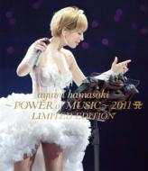 ayumi hamasaki 〜POWER of MUSIC〜2011 A LIMITED EDITION (Blu-ray)