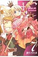 +c Sword And Cornett 7 Idコミックス / Zero-sumコミックス