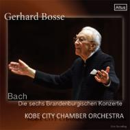 ブランデンブルク協奏曲全曲 ボッセ&神戸市室内合奏団(2CD)