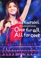 Mai Kuraki Premium Live One for all, All for one
