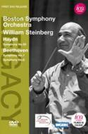 ベートーヴェン:交響曲第7番(1970)、第8番(1962)、ハイドン:交響曲第55番(1969) スタインバーグ&ボストン交響楽団