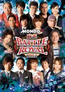 麻雀 Battle Royal 2012: 次鋒戦