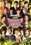 麻雀 Battle Royal 2012: 副将戦