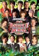麻雀 Battle Royal 2012: 大将戦
