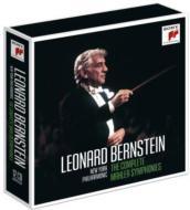 交響曲全集(第1番〜第10番『アダージョ』)、亡き子を偲ぶ歌 バーンスタイン&ニューヨーク・フィル、ロンドン響、イスラエル・フィル(12CD)