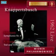 シューマン:交響曲第4番、R.シュトラウス『死と変容』 クナッパーツブッシュ&ウィーン・フィル(1962)