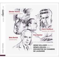 バルトーク:ディヴェルティメント、ヴェレシュ:ピアノ協奏曲、デュティユー:瞬間の神秘 ホリガー&ローザンヌ室内管、ヴァーリョン