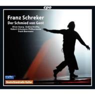 歌劇『ヘントの鍛冶屋』全曲 F.ベールマン&シューマン・フィル、ツヴァルク、ドライシヒ、他(2010 ステレオ)(2CD)
