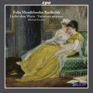無言歌集全曲、厳格な変奏曲 コルスティック(2CD)