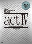 actIV 【初回限定盤】