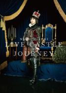 NANA MIZUKI LIVE CASTLE×JOURNEY -KING-