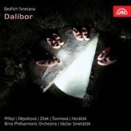 『ダリボール』全曲 スメターチェク&ブルノ国立フィル、プジビル、ディエポルトヴァー、他(1979 ステレオ)(2CD)