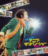 Imawano Kiyoshiro Naniwa Sullivan Show -Kando Saiko!!!-
