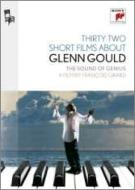 Visual Classical/32 Short Films About Glenn Gould