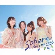 Non stop road / 明日への帰り道 (+DVD)【初回限定盤】