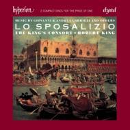 『ヴェネツィアとアドリア海の婚礼の音楽』 キングズ・コンソート(2CD)