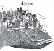 diorama (+DVD)