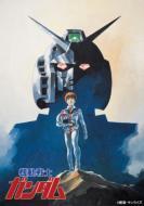 機動戦士ガンダムI