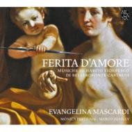 荒ぶるテオルボの至芸〜ルネサンスとバロックのはざま、北イタリアの撥弦楽器芸術 エヴァンジェリーナ・マスカルディ