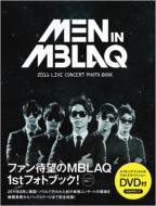 MEN IN MBLAQ 2011 LIVE CONCERT PHOTO BOOK Tokyonews Mook