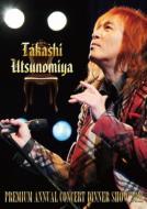 Takashi Utsunomiya Premium Annual Concert Dinner Show 2011