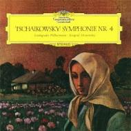 交響曲第4番 ムラヴィンスキー&レニングラード・フィル(1960)(シングルレイヤー)(限定盤)