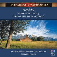 交響曲第9番『新世界より』、序曲『謝肉祭』 尾高忠明&メルボルン交響楽団