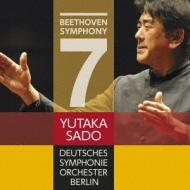 交響曲第7番 佐渡裕&ベルリン・ドイツ交響楽団