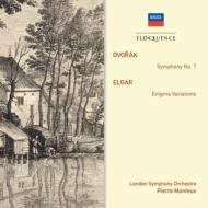 ドヴォルザーク:交響曲第7番、エルガー:エニグマ変奏曲 モントゥー&ロンドン交響楽団