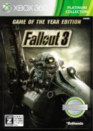Fallout 3: Game of the Year edition プラチナコレクション
