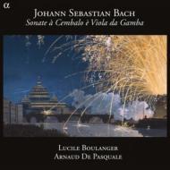 J.S.バッハ:ヴィオラ・ダ・ガンバとチェンバロのための三つのソナタ、他 リュシル・ブーランジェ、アルノー・ド・パスクアル