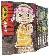 Ninku-忍空-全6巻セット 集英社文庫 コミック版