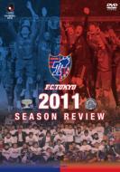FC東京 2011 シーズンレビュー