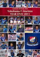 横浜F・マリノス イヤーDVD 2011