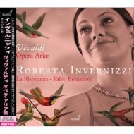 オペラ・アリア集 インヴェルニッツィ、ボニッツォーニ&ラ・リゾナンサ