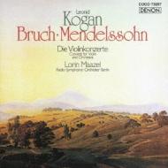 メンデルスゾーン:ヴァイオリン協奏曲、ブルッフ:ヴァイオリン協奏曲第1番 コーガン、マゼール&ベルリン放送響