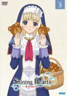 シャイニング・ハーツ〜幸せのパン〜第3巻