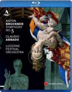 交響曲第5番 アバド&ルツェルン祝祭管弦楽団