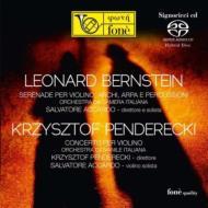 バーンスタイン:セレナード、ペンデレツキ:ヴァイオリン協奏曲第1番 アッカルド、オーケストラ・ダ・カメラ・イタリアーナ、ペンデレツキ指揮