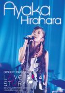平原綾香CONCERT TOUR 2011 〜LOVE STORY〜at 昭和女子大学人見記念講堂