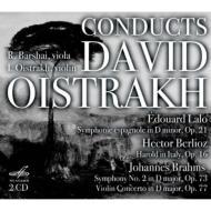 ブラームス:交響曲第2番、ベルリオーズ:イタリアのハロルド、ラロ:スペイン交響曲、他 オイストラフ&モスクワ・フィル、バルシャイ、I.オイストラフ、他(2CD)