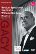 交響曲第8番 スタインバーグ&ボストン交響楽団(1962)