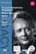 マーラー:交響曲第4番、モーツァルト:『ハフナー』 テンシュテット&ボストン響、ブリン=ジュルソン(1977)